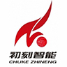 Chongqing Chuke Intelligent Machinery&Equipment Co., Ltd.